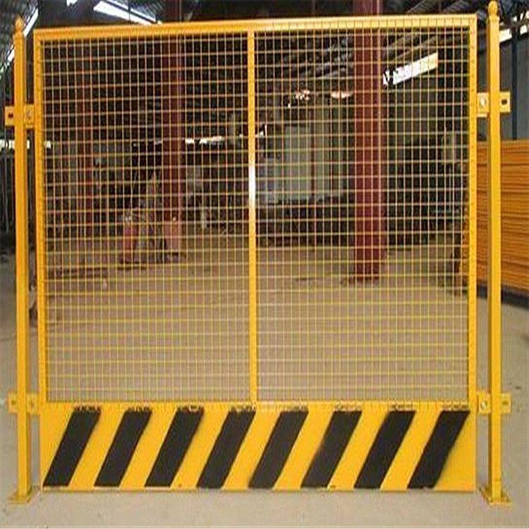 foundation pit fence.jpg